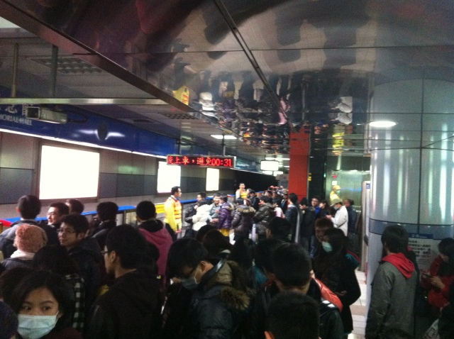 The crowd in MRT's station